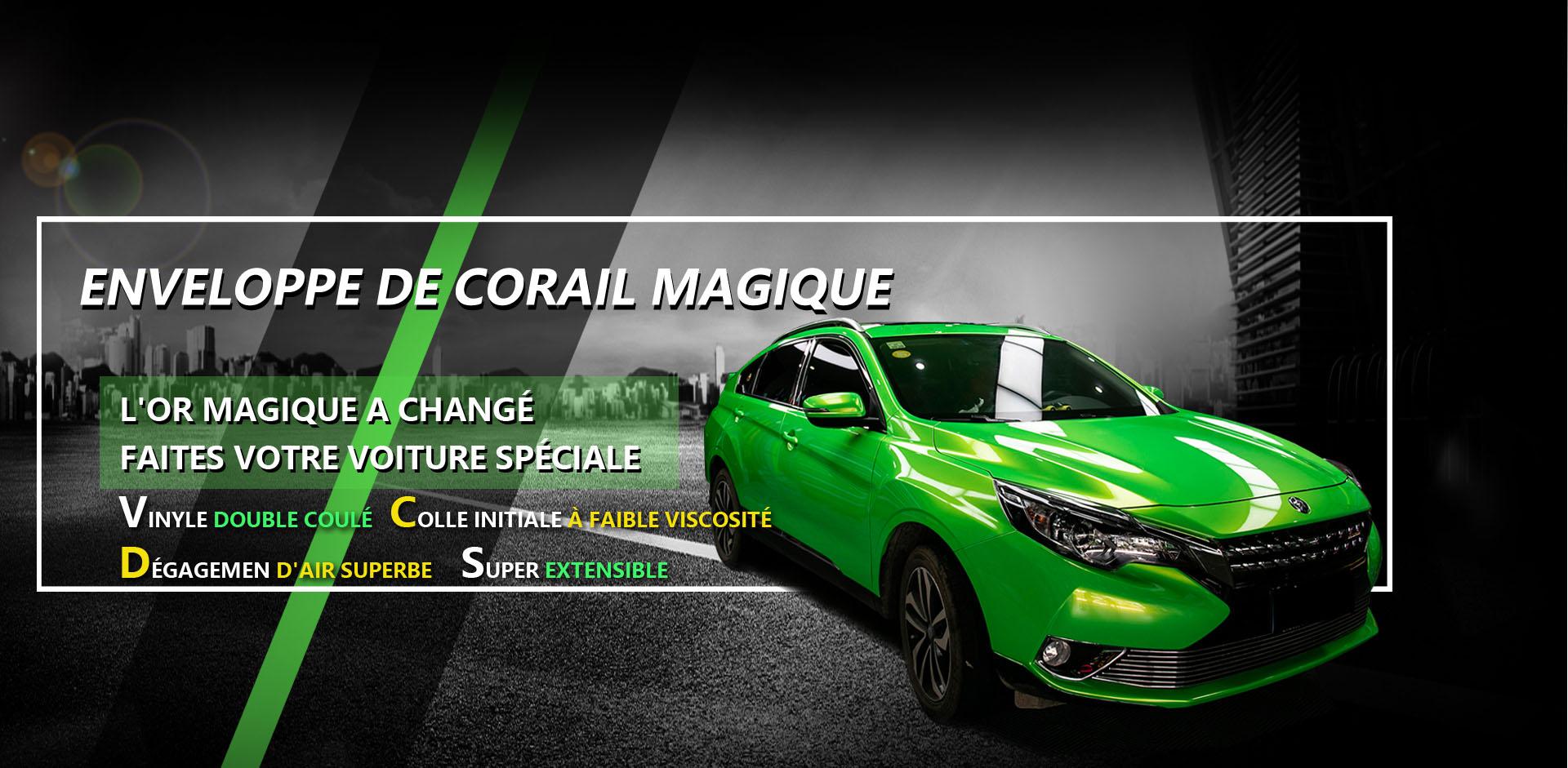 CL-MC Film d'emballage de voiture en vinyle corail magique title=